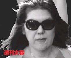 小室圭の母佳代週刊文春