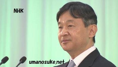 皇太子殿下が甲子園開会式に臨席する