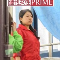 絢子さまは過去に計3人の男性とお付き合いしていた。