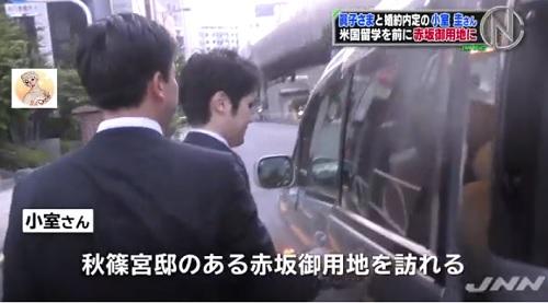 秋篠宮邸に行くためワゴン車に乗り込む小室圭