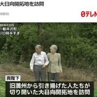 天皇皇后両陛下・軽井沢静養