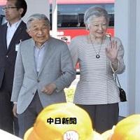 天皇皇后利尻島に到着その2