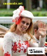 2012年ロイヤルアスコットベアトリス王女