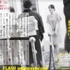 日本の独身プリンセス「婿取り」の憂鬱