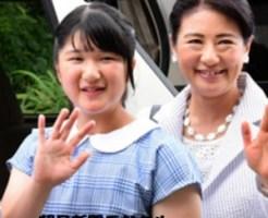 愛子さまと眞子さま須崎御用邸で静養