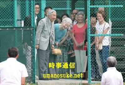思い出のテニスコートを訪問した天皇皇后IN軽井沢