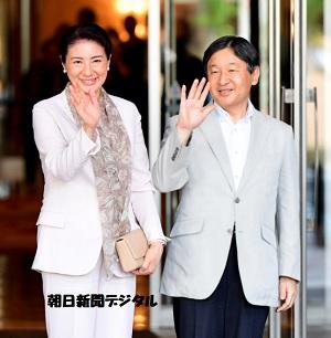 皇太子がさま雅子さま福岡へ 豪雨被害の朝倉市も訪問予定