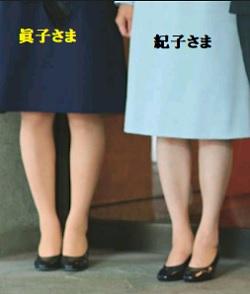 紀子さま眞子さまの足