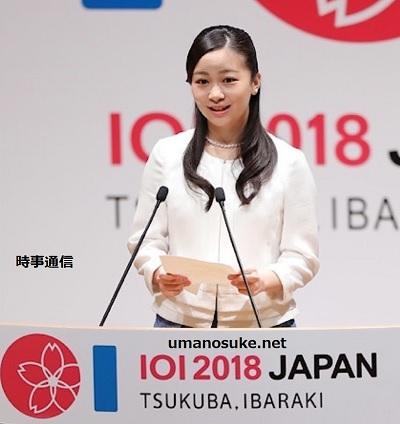 佳子さま、国際情報五輪開会式にご出席
