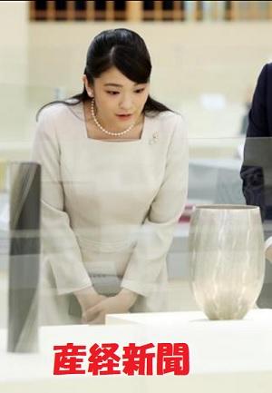 眞子さま、日本伝統工芸展ご鑑賞