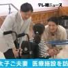 雅子さまも!福岡訪問皇太子夫妻