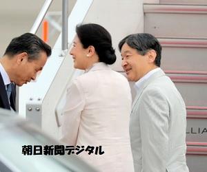飛行機に乗り込む皇太子と雅子さま