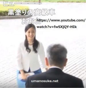 佳子さま国際情報オリンピック会場にご到着