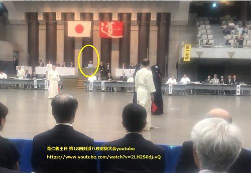 瑤子さま寛仁親王杯 第18回剣道八段選抜大会ご臨席