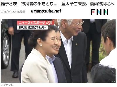 朝倉市訪問皇太子と雅子さま