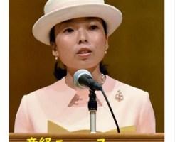 彬子さまが第16回国民の自衛官表彰式ご臨席