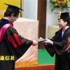 彬子さま・国士舘大学から名誉博士学位授与