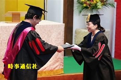 彬子さま国士舘大学から名誉博士学位