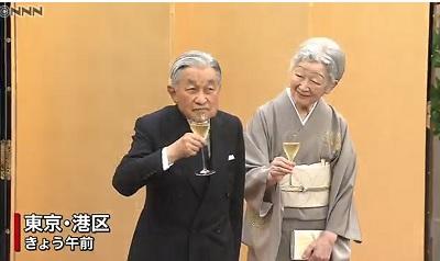 両陛下「世界文化賞」レセプションご出席