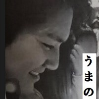 NYで楽しそうな小室圭