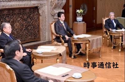 絢子さま皇室会議