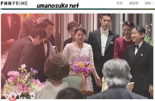 雅子さま絢子さまの披露宴で派手なドレス