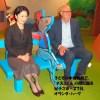 紀子さま、本の博物館訪問してオランダから帰国