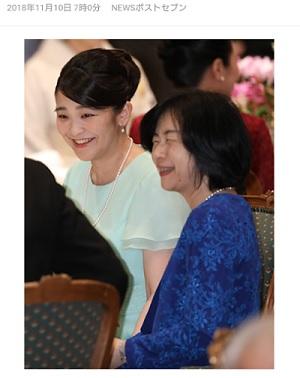 絢子さま結婚式眞子さまと黒田清子さん