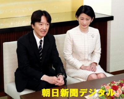秋篠宮さま、大嘗祭支出に疑義