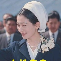 美智子皇后、お帽子の変遷