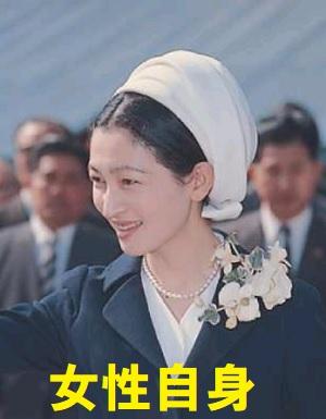 美智子皇后帽子の変遷その7