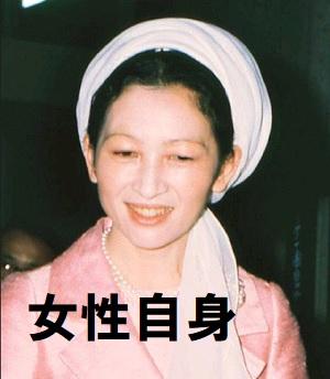 美智子皇后お帽子の変遷その2
