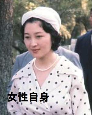 美智子皇后帽子の変遷その14