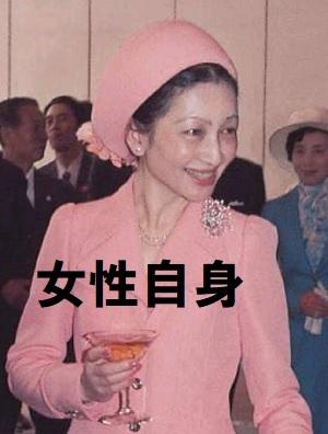 美智子皇后帽子の変遷その4