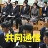秋篠宮殿下紀子さま新潟県訪問