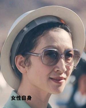 美智子皇后帽子の変遷その13