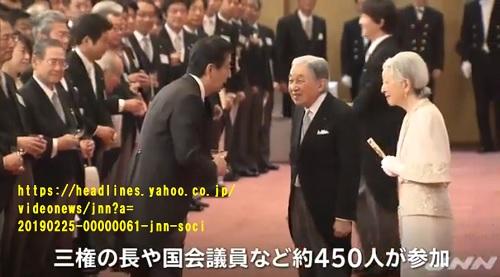 天皇皇后両陛下主催の茶会その2