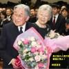 両陛下招き、宮内庁職員が茶会=即位30年と結婚60年祝い
