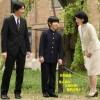 悠仁さま お茶の水女子大附属中学校入学おめでとうございます