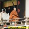 雅子さまは欠席・天皇陛下、宮中三殿で退位のご報告