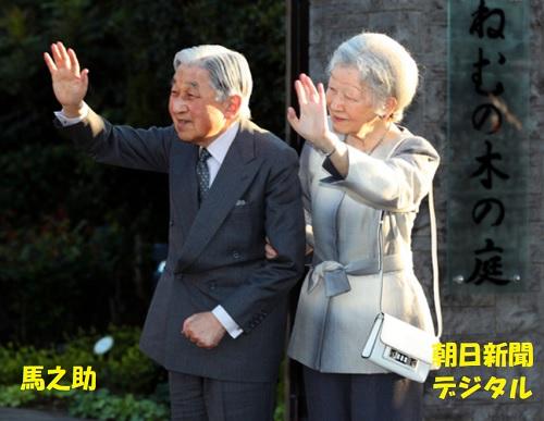 旧正田邸天皇皇后