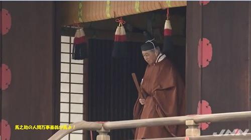 天皇陛下退位の儀式終わる賢所を退出