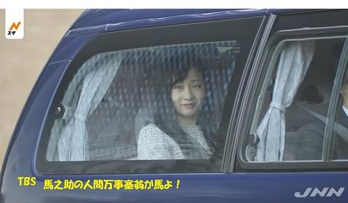 秋篠宮ご一家 皇居へ、両陛下の特別展を鑑賞その3