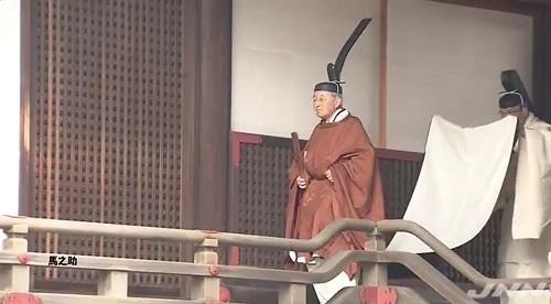 天皇陛下退位の儀式