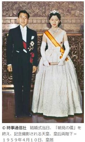 天皇皇后ご成婚60周年