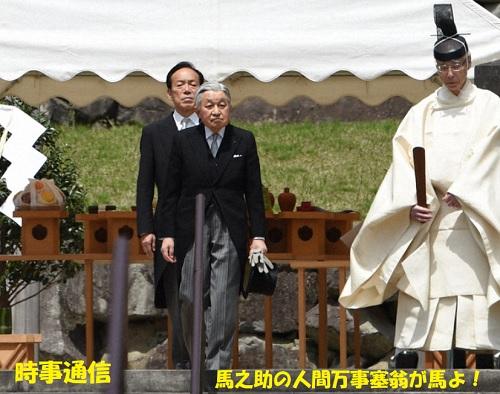参拝を終えられた天皇陛下「昭和天皇山陵に親謁の儀」