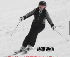 2019年3月愛子さまのスキー焼額山スキー場