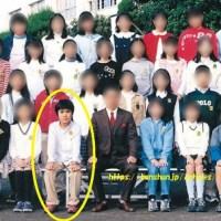 小室圭氏は同級生を執拗にいじめていた・同級生が初めて語る