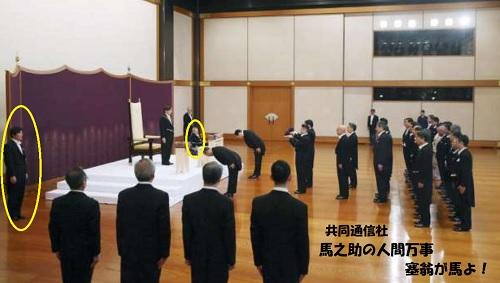 「剣璽等承継の儀」に臨まれる新天皇陛下秋篠宮さま改め皇嗣殿下と常陸宮さま