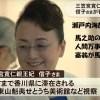 信子さま香川県を訪問